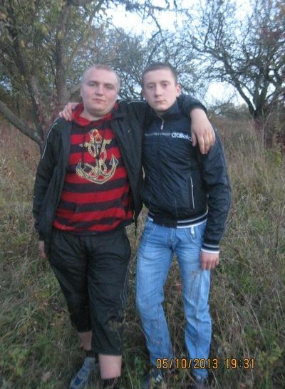 Сєрий Навертюк, 28 сентября , Москва, id121478616