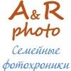 *A&R Photo* Семейные фотохроники (BonPics.ru)