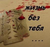 Firdavs Abdukodirov, 18 декабря 1995, Кунгур, id182147880