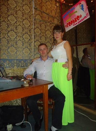 Наталья Захарова, 6 октября , Пермь, id19874032