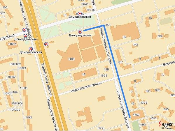 Схема маршрута от метро домодедовская.