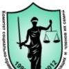 Правовая защита призывников и военнослужащих