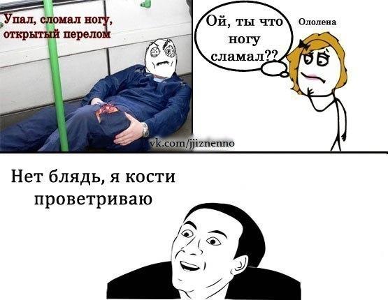 http://cs304600.userapi.com/u138810940/-14/x_b186d8cf.jpg