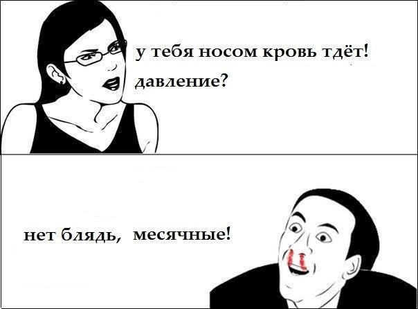 http://cs304600.userapi.com/u138810940/-14/x_c0e3ec56.jpg