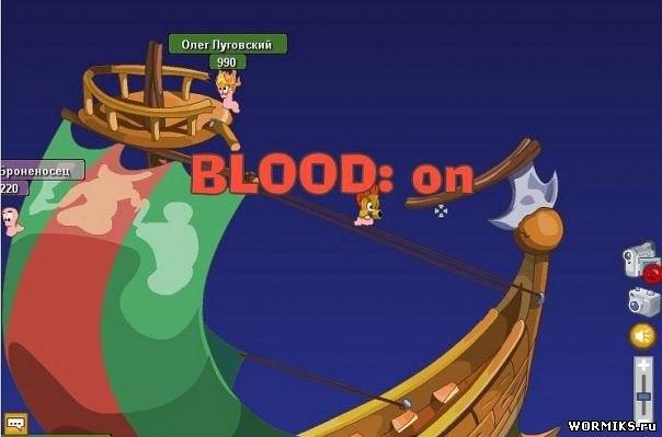 Вормикс код на кровь.