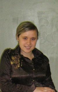 Олеся Лаврова, 27 июля 1997, Луганск, id159865518
