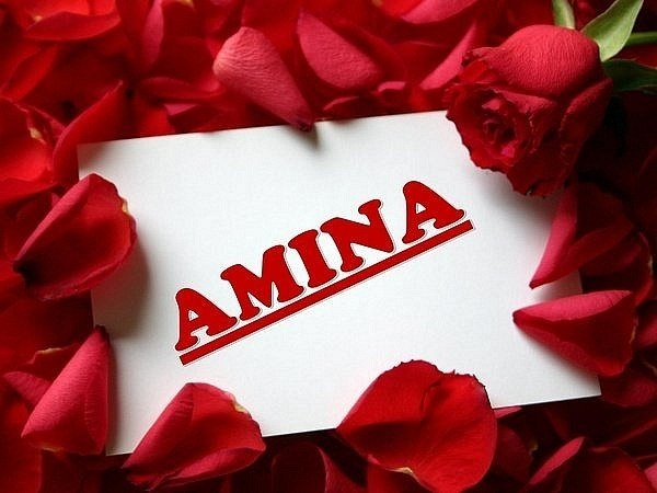 имя амина картинки
