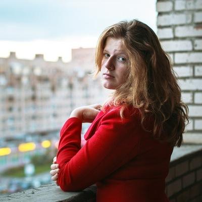 Людочка Дмитриева, 26 сентября 1997, Санкт-Петербург, id123829148