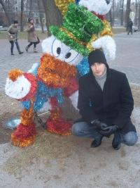 Олег Олег, 26 марта , Днепропетровск, id130139856