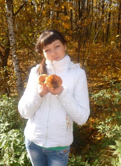 Ольга Амирова, 16 ноября 1984, Самара, id201795027