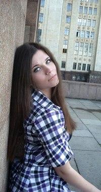Лилия Янгаева, Москва - фото №60