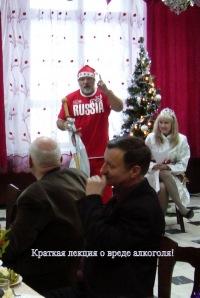 Евгений Бушев, 1 февраля 1993, Москва, id155725039