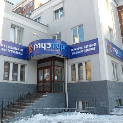 Музторг-Томск Музыкант, 1 ноября , Томск, id188336006