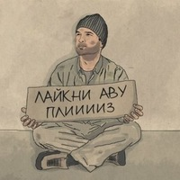 Ярослав Юлин, Ярославль, id186070156