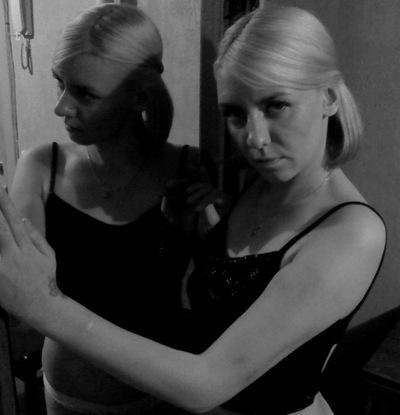 Елена Ходакова, 7 июня , Москва, id156399340