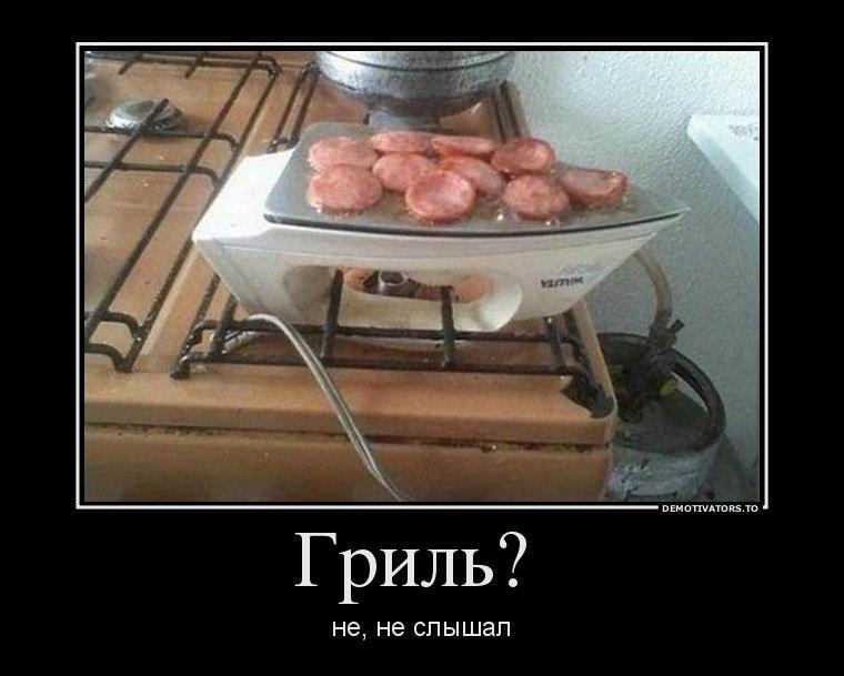 Минни сериалы про вов генерал