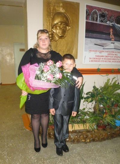 Елена Большакова, 22 марта , Уфа, id204611703