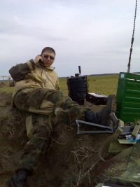 Илья Плевко, Москва, id112585029
