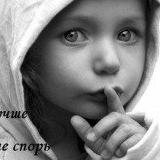 Пьяный Каратист, 15 апреля , Санкт-Петербург, id162675195