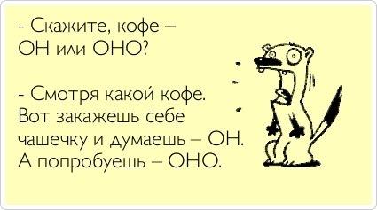 """""""Шутка юмора"""" или """"О наболевшем"""""""