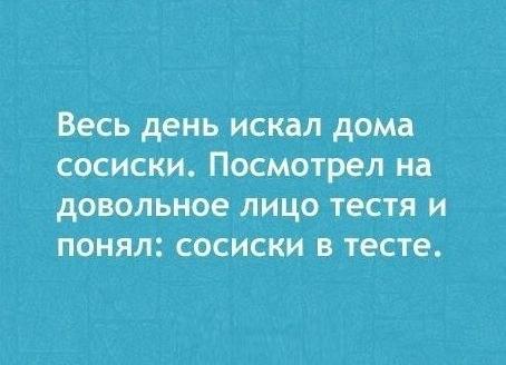 http://cs304604.userapi.com/v304604627/2dec/NuR8t8nmA9Y.jpg