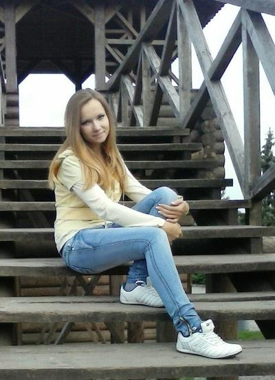 Елена Ропавка, 6 августа , Киев, id40915976