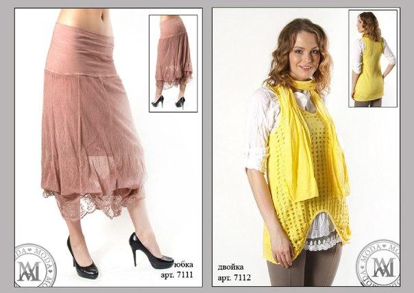 Одежда для дам: Купить женскую одежду