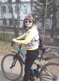 Олеся Катекина, 3 апреля 1997, Усть-Кут, id148208855