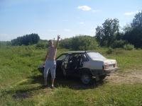 Илья Лобовиков, 3 мая 1993, Коломна, id177349744