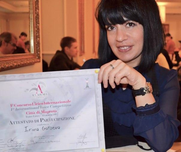 Оперная певица из Южной Осетии Ирина Готоева