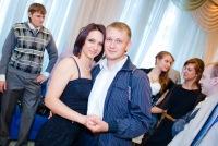 Анна Световская, 9 января , Москва, id64654269
