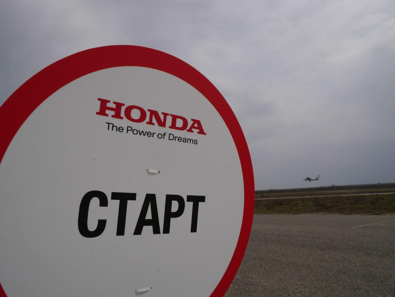 Honda Power of dreams