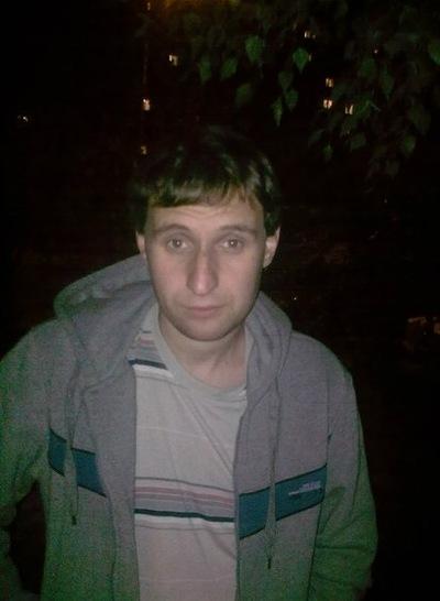 Саша Бернацький, 16 ноября 1991, Киев, id73736821