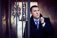 Дмитрий Васяев, 31 января 1988, Мурманск, id1143190