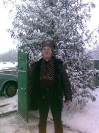 Леонид Курбанов, 16 июля 1983, Харьков, id165785442