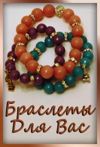 София Πанкратова, 8 марта 1978, Москва, id184218474