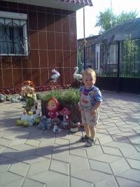Екатерина Слыш, 11 сентября 1993, Херсон, id65877028