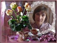 Татьяна Башева, 28 июня 1976, Новокузнецк, id94135381