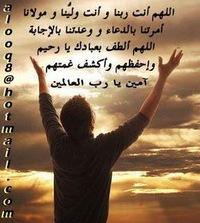 Hossam Jamal Abd Alhfez, 1 июля 1991, Севастополь, id225228593