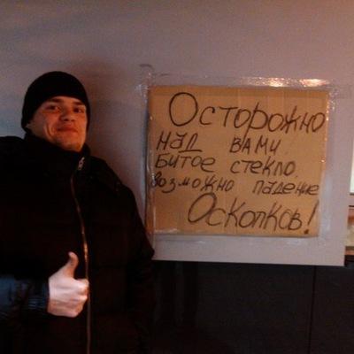 Никита Кунгурцев, 20 марта 1994, Екатеринбург, id183773515