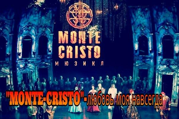"""Мюзикл """"Монте-Кристо"""" C1Gt_5Lpgc0"""