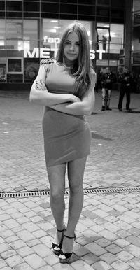 Катя Смирнова, 5 апреля , Харьков, id224428777