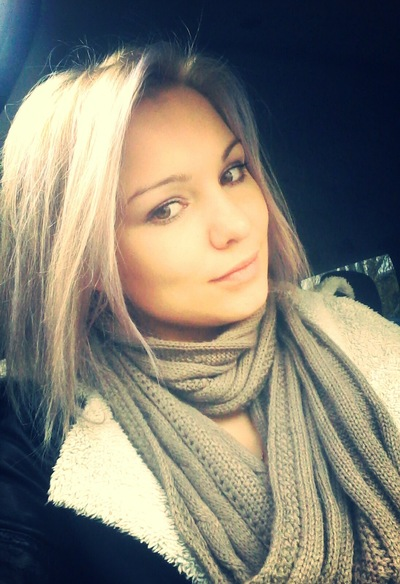 Таня Борхаленко, 22 сентября , id10594898