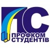 Профком студентів Української академії друкарств