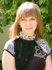 Ирина Кутовая, 24 января 1987, Никополь, id15859928