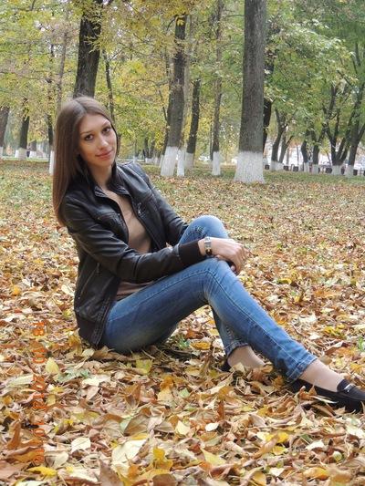 Анастасия Чуприна, 4 марта 1994, Краснодар, id85345855