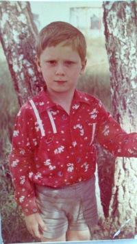 Дима Козлов, 11 октября 1989, Магнитогорск, id175162266