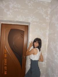 Алена Казначеева, 9 августа 1991, Владивосток, id182595087