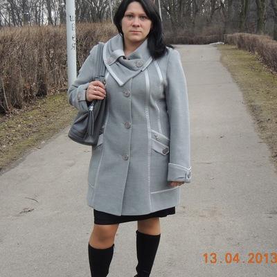 Катя Малинина, 2 декабря 1979, Черняховск, id224649321