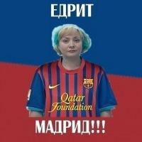 Максим Краско, 6 марта , Запорожье, id165394898